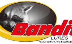 bandit.logo