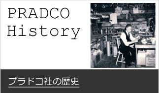 プラドコ社の歴史