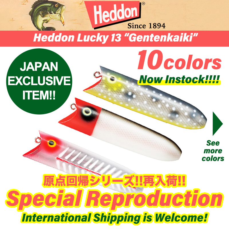 Heddon Lucky 13 (ラッキー13) 原点回帰シリーズ待望の再入荷!!! onerror=