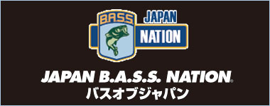 JAPAN B.A.S.S nation バスオブジャパン