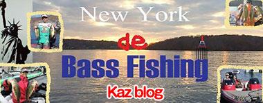 Kaz(太田和樹プロ)のニューヨークでバスフィッシング