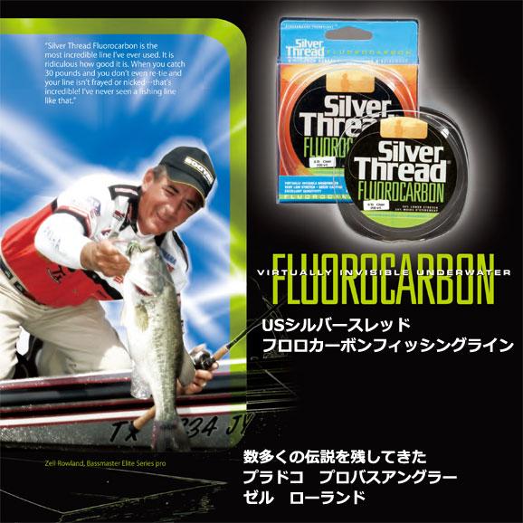 silverthread-fluorocarbon