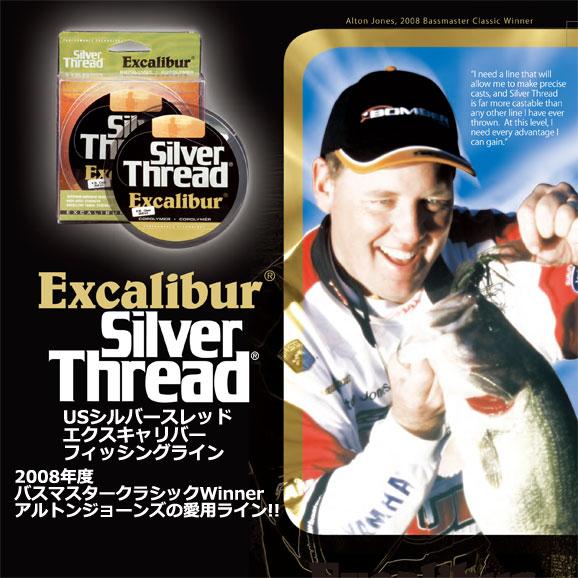 silverthread4
