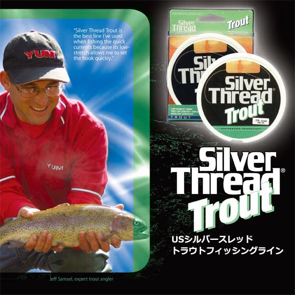 silverthread5